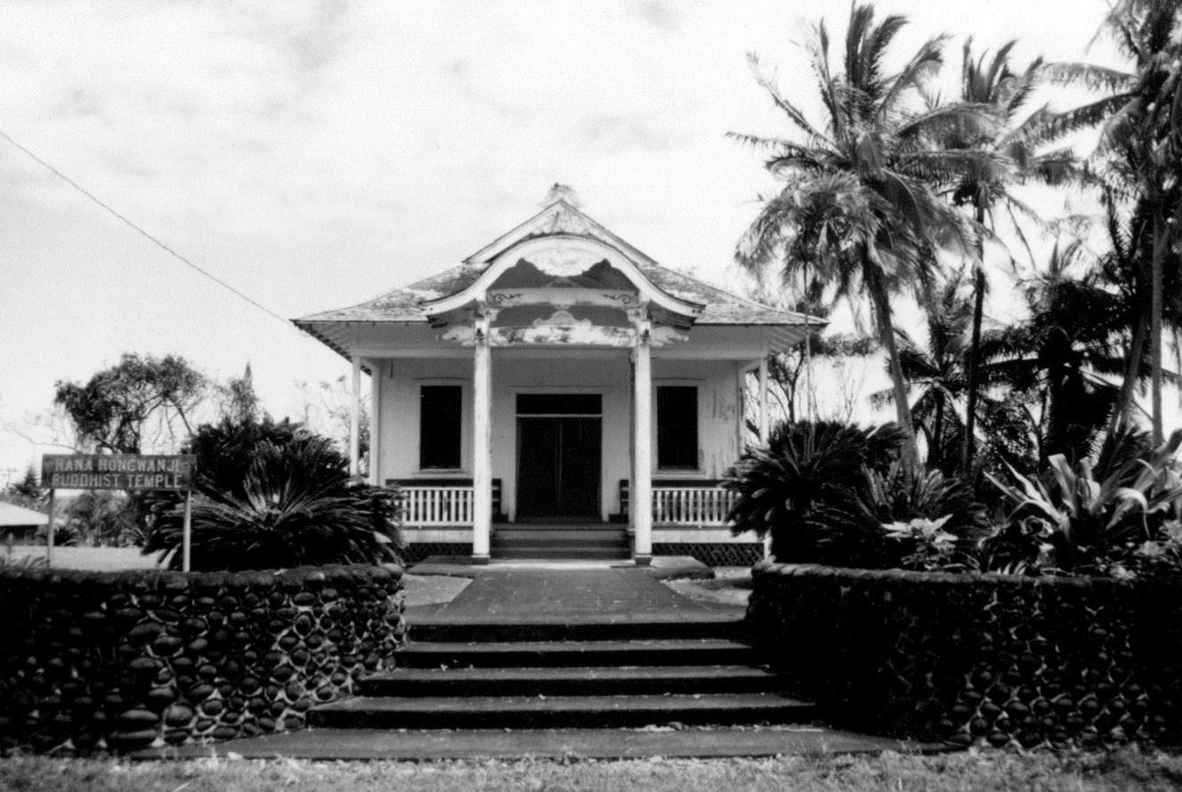 Hana Hongwanji Historic Hawaii Foundation