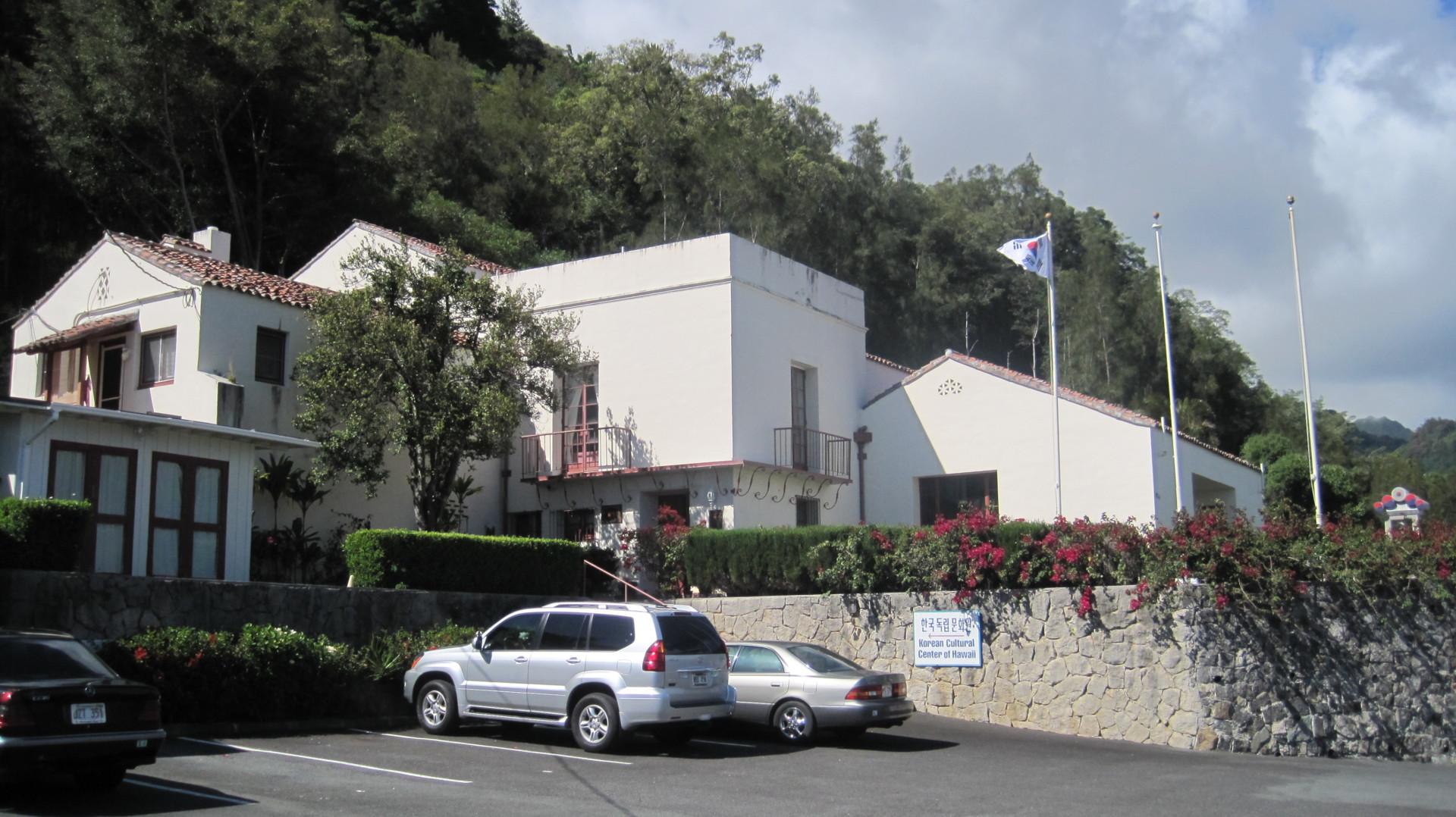 2756 Rooke Avenue/ George de S. Canavarro House