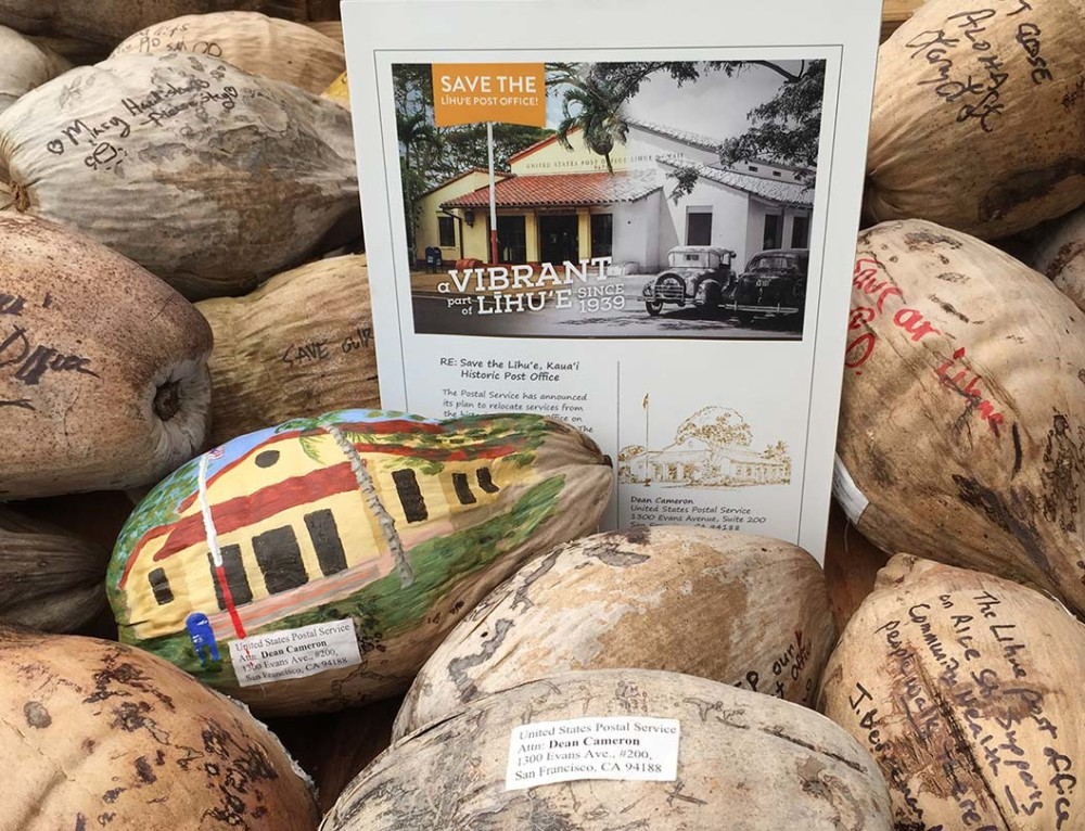 Protect Hawai'i's Heritage by Giving to the Annual Fund